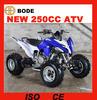 NEW EEC 250CC ATV QUAD BIKE(MC-362)