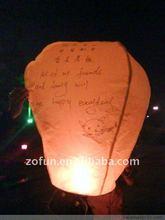 luminary paper sky lantern