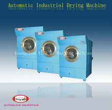 High performance laundry dryer,sheets,clothes industrial drying machine