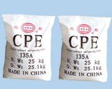 CPE 135A(hard PVC flexibility and impact modifier)