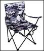 Best-selling disruptive pattern lounge beach chair