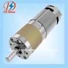 DS-36RP555 12v 110rpm money detector motor