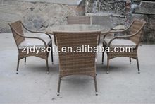 home/outdoor dining sets