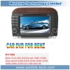7 Inch 2 Din Car DVD GPS For MERCEDES Benz S280 S320 S350 S400 S430 S500
