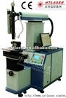 Multifunctional laser welder
