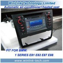 """6.2"""" 2 din GPS DVD For BMW E81 E82 E87 E88 With DVB-T MPEG2&4/ISDB-T/ATSC/TMC Opt."""