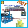 bopp tape coating machine