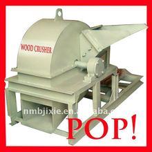 wood pellets press(suitable for camphorwood/Elmwood/basswood /poplar tree/Locust trees/birch/plane-tree )
