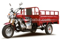 NEW MODEL CHINA TRIKE, THREE WHEELER