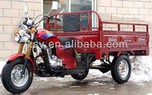 wuxi cargo triycle, three wheelers