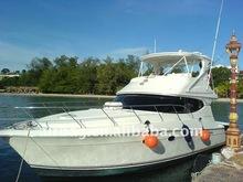 Yacht Buoy