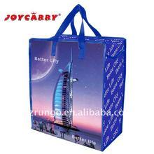 Colored zip lock bag with nice printing