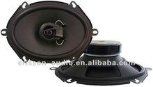 CXL11 coaxial car speaker