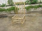 aluminum bamboo furniture M-20