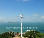 HY-30KW Variable Pitch Wind Turbine CE,RoHS