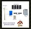hybrid solar wind power generator,High generating efficiency,off-grid system