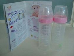2013 new Direct Exhaust Baby Bottle Series