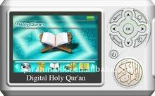 digital colored quran player--QM5700