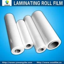 plastic roll film