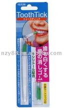Dental Whitening Stick Whitening Pen Whitener Cleaning Tooth Bleaching White Eraser