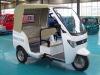 bajaj type passenger tricycle XF150ZK-3C