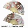 double sides promotion paper fan