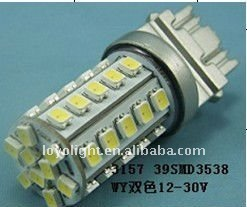 3528 60SMD auto led,one year warranty 1157 3157 7443 car led