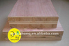 Thick Door Coor Laminated Wood Block Board