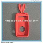 silicone phone case