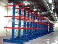 De haute qualité à faible coût industrielle cantilever faisceau type système de rayonnage