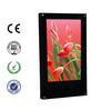 26 Inch All In One Computer Touch Screen Ad Player