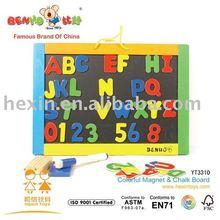 Benho Top New Kid Toy Magnetic Block Set
