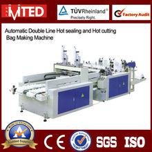 Automatic Computer Control Hot sealing and Hot cutting Machine, T shirt Bag Making Machine, Vest Bag Making Machine