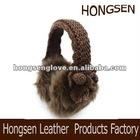 HSET139 knitted earmuff hat pattern