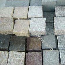 Cube Stone Flamed Natura Split Sawn