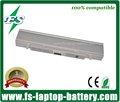 Alta qualidade do computador portátil de bateria para samsung ssb-x15ls6 x25 m40 série
