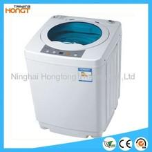 HT-XQB22-G201 2.2Kg Portable Automatic Washing Machine