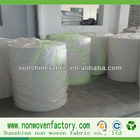 High quality pp spunbonded non woven fabric