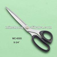 Hot sell Tailor Scissors,Sewing scissors MC-6005