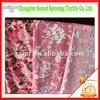 Flower Pattern Printed Fleece