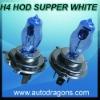 100w H4 HOD Auto Car Road Driving Headlight Halogen Bulb Lamp 12V 6000K