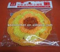 Hand Crochet Flower Kitchen Wash Cloth Pot Holder
