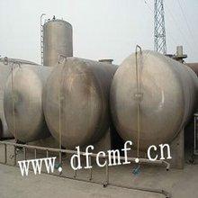 oxygen storage tank natural gas storage tanks