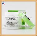 Aloe yağı- Kontrol yüz kremi( o0081031)