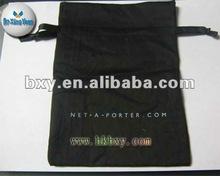 Black cotton drawstring pouch bag