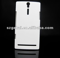 PC case for Sony Ericsson Xperia NX/S/LT26i