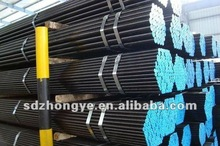 2012 new product cold rolling carbon seamless steel pipe