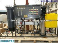 China brackish reverse osmosis water desalination system 13000GPD
