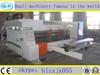 Economic high speed printing slotting machine (the lead edge feeder paper )