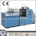 Nova 2013 jbz-a12 automática única pe papel bebida quente copo máquina de impressão( 60ml~330ml)( 10% economia de papel)